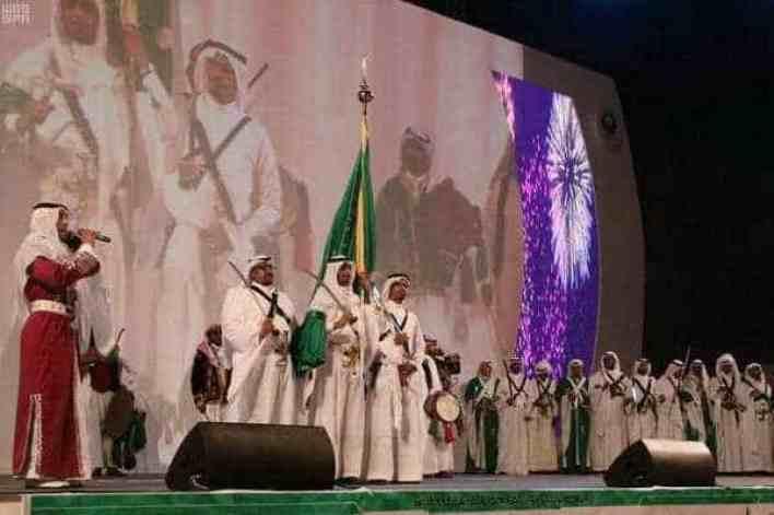 أمانة الرياض تحتفي بالعيد السعيد عبر تنفيذ فعاليات شعبية متنوعة