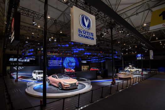 المجدوعي – شانجان تشارك في معرض جدة الدولي للسيارات 2017