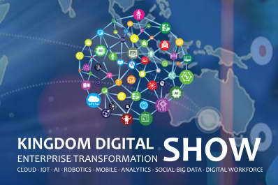 مؤتمر التحول الرقمي للمؤسسات
