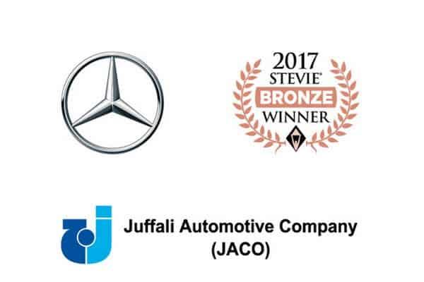 الجفالي للسيارات تحصل على المركز الثالث عالميا عن برنامج ذكي لخدمة العملاء