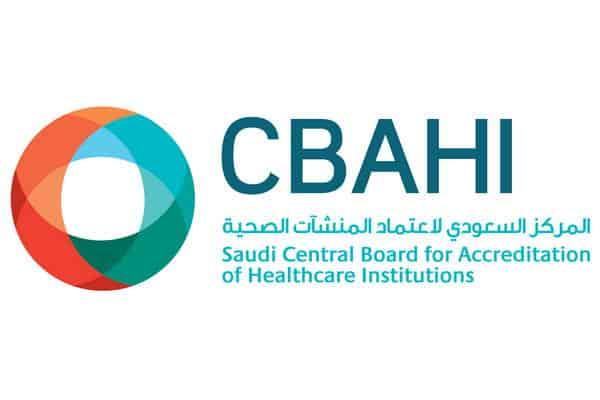سباهي يبدأ التقييم الميداني الثالث لبرنامج المتطلبات الوطنية الأساسية لسلامة المرضى (أمان)