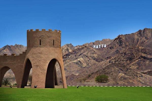 """""""مِراس"""" تطلق سلسلة مشاريع سياحية متنوّعة في منطقة حتّا بدبي"""
