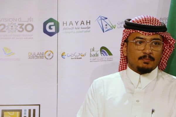 الرئيس التنفيذي لمؤسسة غاية للاستثمار محمد الزويمل