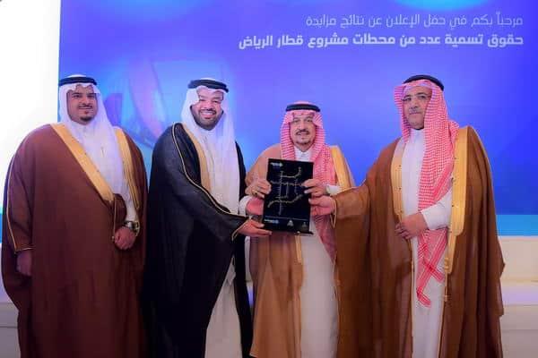 «ماجد الفطيم» تفوز بحقوق تسمية محطة مترو الرياض الواقعة بجانب  «سيتي سنتر إشبيلية»