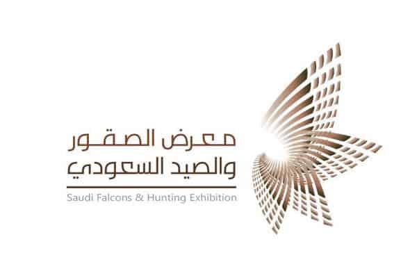 معرض الصقور يجمع 26 واحة بين الهوية التراثية والثقافة السعودية