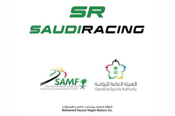 فريق السعودية للسباقات يتأهب لخوض بطولة Jaguar I-PACE eTROPHY