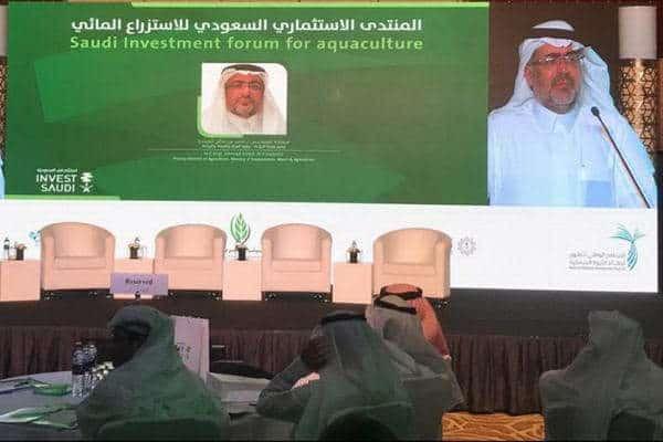 انطلاق المنتدى الاستثماري السعودي للاستزراع المائي في دبي