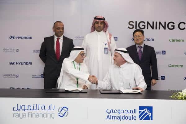 شراكة بين هيونداي وكريم لتعزيز فرص العمل أمام السعوديين