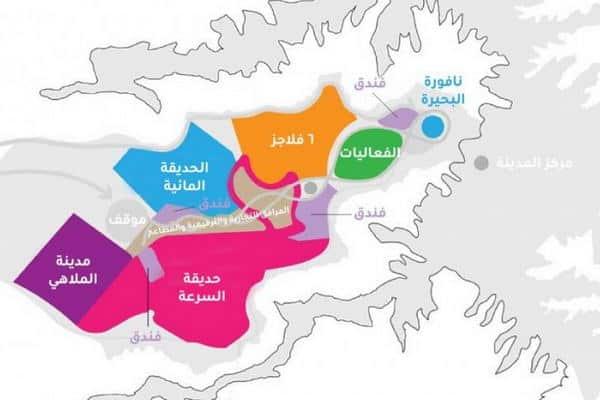 القدية تعلن عن مخططها العام وتكشف عن خمسِ مناطقَ تطويريةٍ بمعاييرَ عالمية