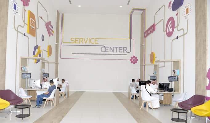 STC تدشن مركز خدمات صيانة معتمد منApple
