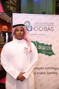 المركز البرازيلي السعودي للاستثمار يؤكد ان السعودية الشريك التجاري الاول في الشرق الاوسط