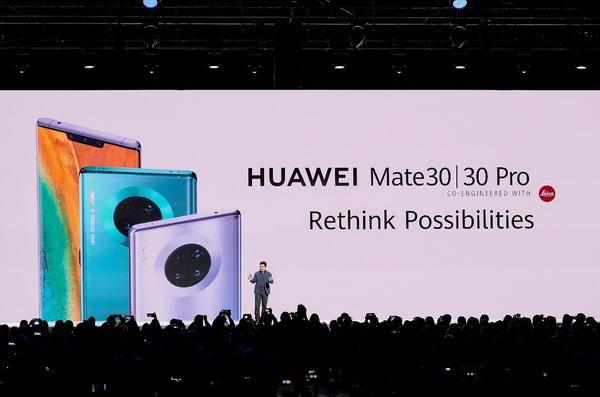 إعادة ابتكار الحياة الرقمية مع خدمات هواوي للأجهزة النقالة  HUAWEI Mobile Services على سلسلة الهواتف HUAWEI Mate30