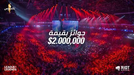 """شركة """"رايوت غيمز"""" تعمل على تشكيل سوق الألعاب الإلكترونية المتنامي في المملكة والشرق الأوسط وشمال إفريقيا"""