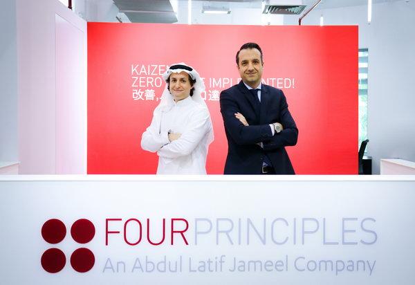 شركة المبادئ الأربعة تحتفل بمرور 10 سنوات على تأسيسها وتساعد الشركات  على تحقيق وفورات بقيمة 2 مليار دولار