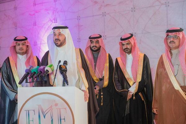 """*الأمير مشعل بن محمد بن سعود يفتتح """"ملتقى الطب التجميلي"""" الرابع بالرياض*"""