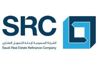 الشركة السعودية لإعادة التمويل العقاري توجه شركائها الممولين بتأجيل أقساط التمويل العقاري لموظفي القطاع الخاص والقطاع الصحي وأصحاب الأعمال الخاصة