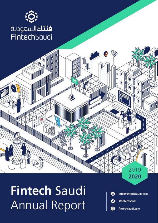 ازدياد عدد شركات التقنية بواقع 3 أضعاف مؤشر لنشأة قطاع مزدهر للتقنية المالية في السعودية