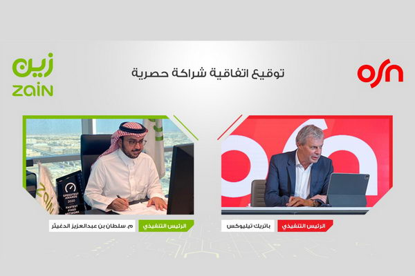 زين السعودية توقع اتفاقية شراكة حصرية مع OSN لإثراء تجربتها بمحتوى عالمي