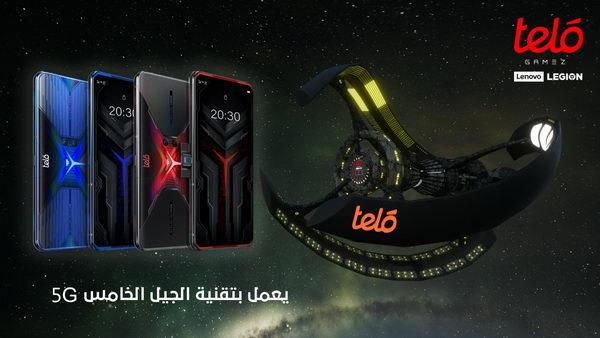 UCC  و Lenovo  تطلقان معًا  telo Gamez عملاق الهواتف الذكية في العالم بتقنيات فريدة لألعاب الفيديو