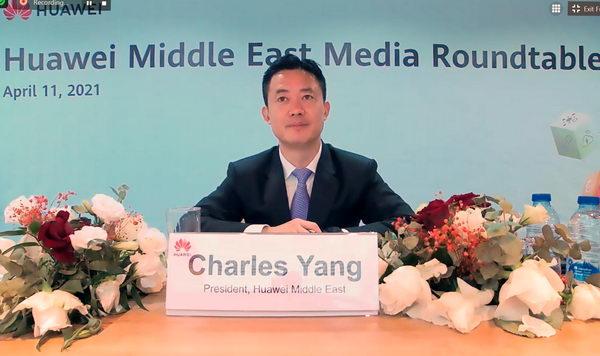 ملتزمون باستكشاف ودعم فرص التحول الرقمي في دول منطقة الشرق الأوسط