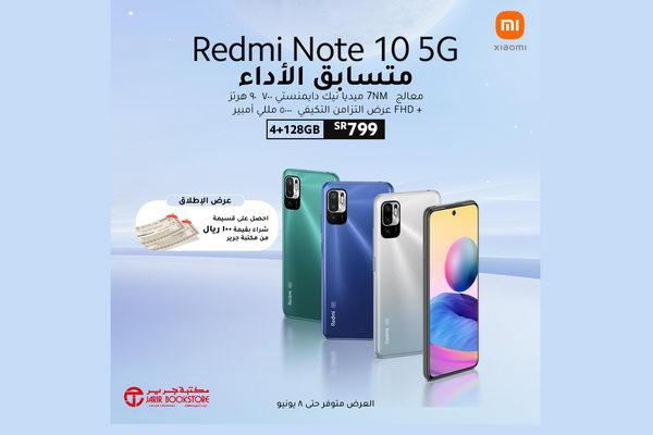 """شاومي تطلق هاتفها الذكي """"ريدمي نوت 10 5G"""" ببطارية قوية تدوم ليومين وبسعر منافس وتدشن أول فرع لها في المملكة العربية السعودية"""
