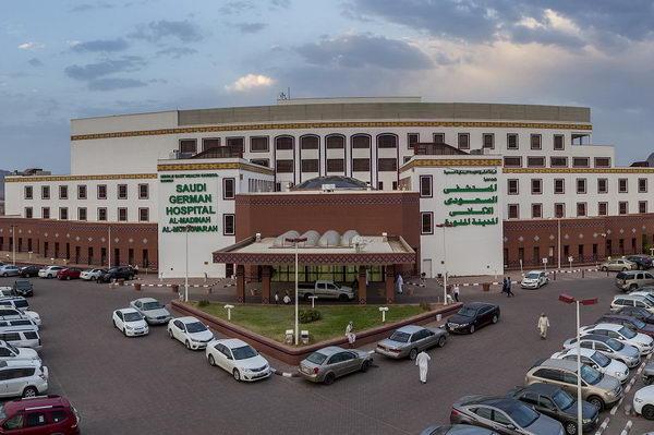 """مجموعة السعودي الألماني الصحية  تقدم خدمات الرعاية الصحية الرقمية بالشراكة  مع شركة """" نوتانكس """""""
