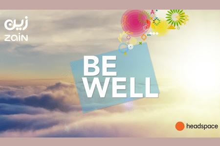 """""""زين السعودية"""" تطلق مبادرة """"BE WELL"""" لتحسين الصحة النفسية والذهنية لموظفيها"""