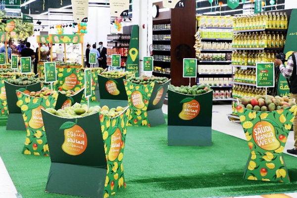 شركة لولو السعودية تُطلق مهرجان المانجو السعودي وتُوقع اتفاقية مع وزارة الزراعة لدعم المزارعين المحليين