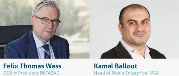 ديتاساد تنضم الى برنامج الشراكة العالمي لنوكيا من أجل تسريع التحول الرقمي وقطاع الاتصالات وتكنولوجيا المعلومات في السعودية