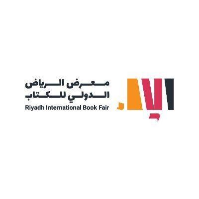 هيئة الأدب والنشر والترجمة تُعلن عن البرنامج الثقافي لمعرض الرياض الدولي للكتاب