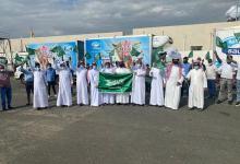 سدافكو تحتفل بمرور 91 عاماً على ترسيخ قيم الوحدة والشعور بالانتماء في المملكة العربية السعودية
