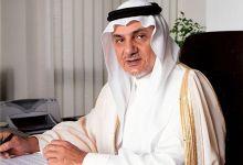 تركي الفيصل يتحدث في معرض الرياض الدولي للكتاب إلى جانب مفكرين عرب وعالميين