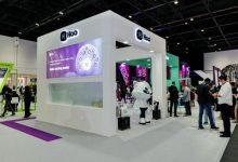 """منصة """"Hoo Global"""" لخدمات أصول البلوكتشين تظهر للمرة الأولى بقمة البلوكتشين المستقبلي 2021 في دبي"""
