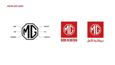 'إم جي موتور' تكشف عن شعار جديد مع استمرارها بتحقيق نمو قياسي في الشرق الأوسط