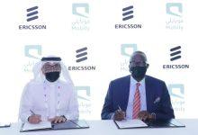موبايلي تُوقع اتفاقية مع إريكسون لإعادة تدوير الأجهزة الإلكترونية القديمة في المملكة