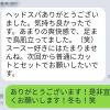 『鶴見・川崎でヘッドスパ。え!?足まで鳥肌!?』