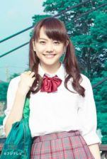 Airi Matsui as Anaru