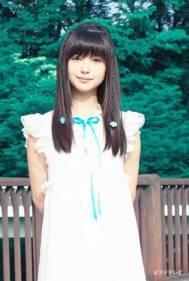 Minami Hamabe as Menma