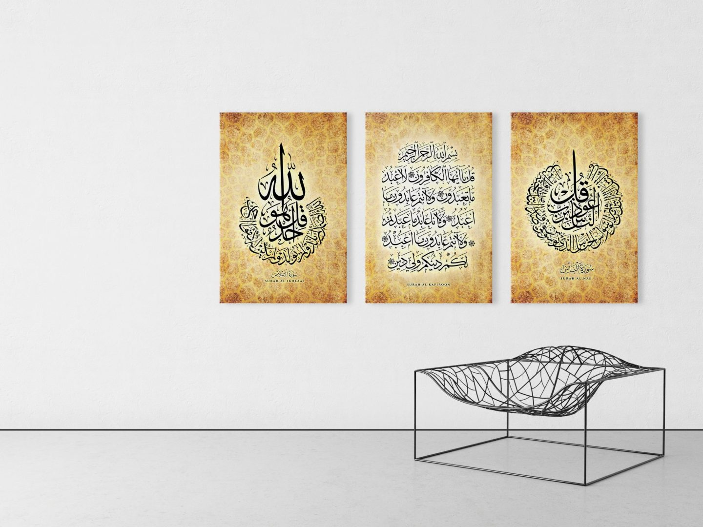 Islamic Art Canvases - Holy Quran
