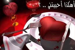 Photo of معقوله مازلت ساذجه