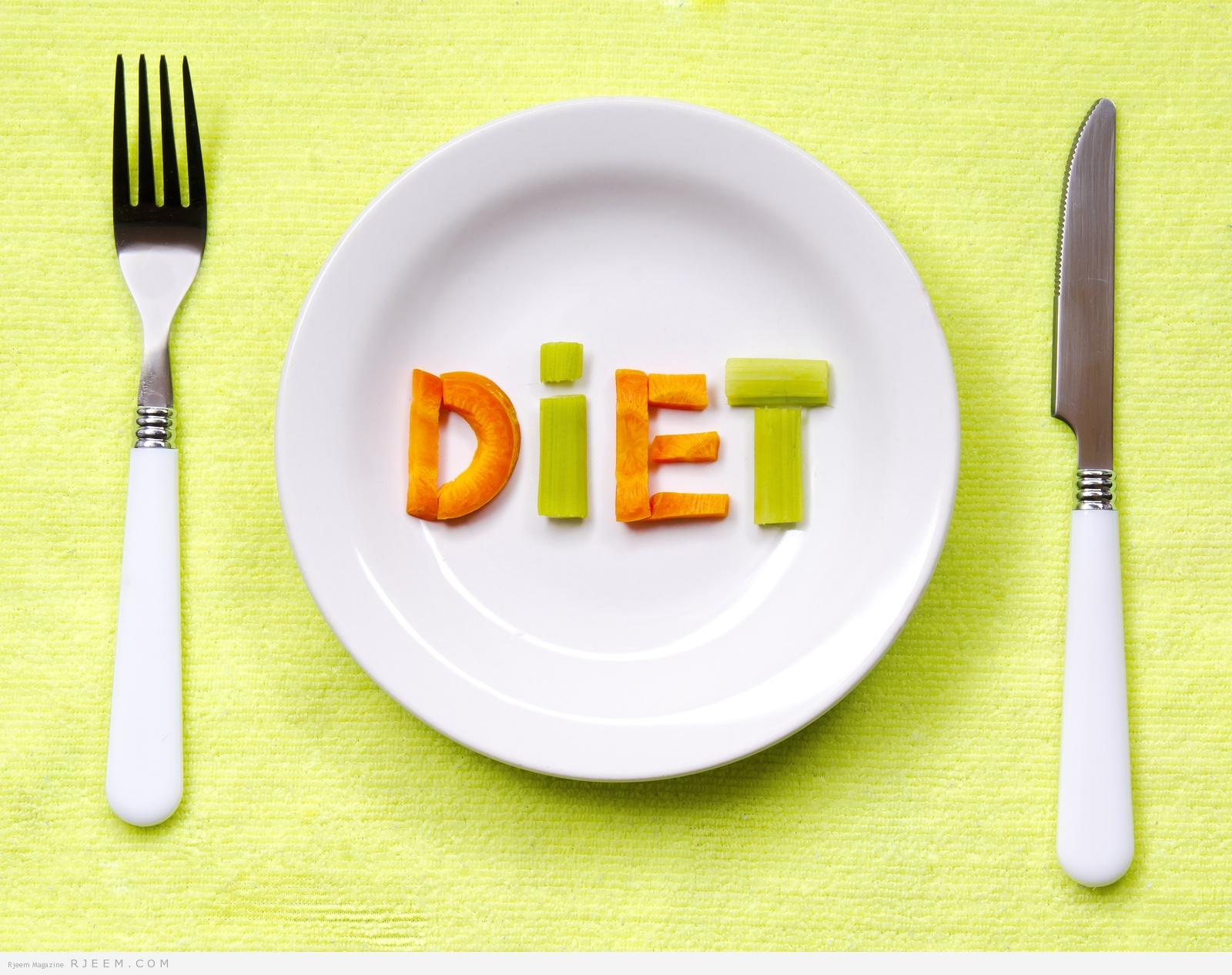 bigstock Diet 30176366