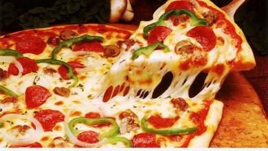 صورة أنت مجبر على عدم تناول البيتزا !