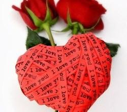 صورة أجمل رسائل الحب