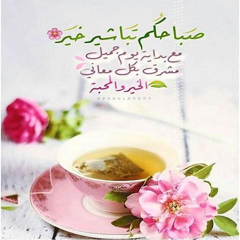 صور ادعية صباحية جديدة اجمل دعاء الصباح مع الصور بطاقات صباح