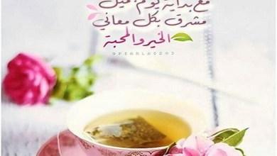 صورة صور ادعية صباحية جديدة , اجمل دعاء الصباح مع الصور , بطاقات صباح الخير فيها دعاء
