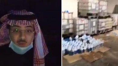 "Photo of يكشف الإعلامي ""فيصل العبدالكريم"" غش محلات ""مغاسل الملابس"" باستخدام مواد خطرة !"