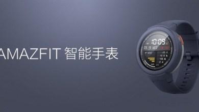 Photo of ساعة ذكية جديدة من Huami