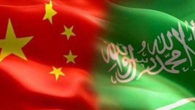 Photo of تفاصيل إدراج اللغة الصينية كمقرر دراسي في السعودية