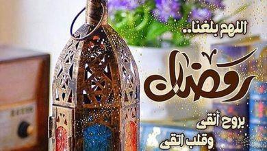 Photo of موعد شهر رمضان 2019 ميلادي 1440 هجري في السعودية