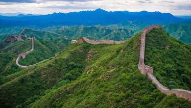 Photo of سور الصين العظيم عجائب الدنيا السبع